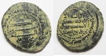 World Coins - ISLAMIC. Abbasid dynasty. al-Mansur (136-158 AH = AD  754-775). AE fals (24mm, 5.09g). Qinnasrin mint.