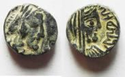Ancient Coins - NABATAEAN KINGDOM. RABBEL II SILVER DRACHM