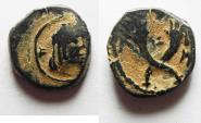Ancient Coins - NABATAEAN KINGDOM. SYLLAUES , RULED 6 MONTHS AE 14