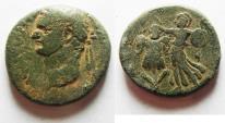 Ancient Coins - JUDAEA, JUDAEA CAPTA. Domtian. 81 - 96 A.D. AE24