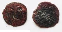 Ancient Coins - UNKNOWN: PROBABLY BYZANTINE AE 17