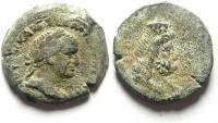 Ancient Coins - EGYPT , ALEXANDRIA , VESPASIAN AE DIOBOL , SERAPIS