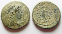 Ancient Coins - SELEUKID KINGDOM, DEMETRIUS III AE 22 AS FOUND