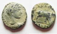 Ancient Coins - ARABIA. PETRA. ELAGABALUS AE 15. AS FOUND
