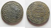 World Coins - OTTOMAN cupro-nickel coin. 1293. REGNAL YEAR 15