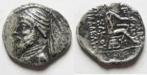 Ancient Coins - PARTHIAN EMPIRE. Artabanos III. 126-122 BC. AR Drachm