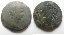 Ancient Coins - Egypt. Alexandria under Augustus (27 BC-AD 14). AE diobol (25mm , 9.77g). Struck in regnal Year 40, 9-10 AD