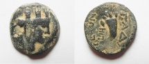 Ancient Coins - Decapolis. Gaadara. Quasi-autonomous AE 21mm, 6.38g. Struck in civic year 18 (47/6 BC).