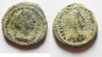 Ancient Coins - ARABIA. PETRA. HADRIAN WITH TYCHE AE 21. AS FOUND