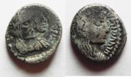 Ancient Coins - NABATAEAN KINGDOM. ARETAS IV & QUEEN SHAQUELAT SILVER DRACHM