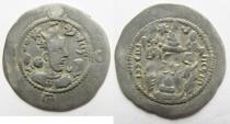 Ancient Coins - Hormizd IV AR Sassanian Drachm, 579 - 590 C.E.