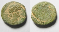 Ancient Coins - Judaea. Herodian dynasty. Herod Agrippa II with Nero (61-68 CE). Caesarea Panias mint. 17mm, 5.83gm.