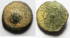 Ancient Coins - Judaea, Herod the Great, 37 - 4 B.C. 4 prutot.