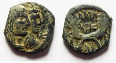 Ancient Coins - AS FOUND. ORIGINAL DESERT PATINA. NABATAEANM KINGDOM. ARETAS IV & SHAQUELAT AE 17