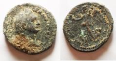 Ancient Coins - CHOICE AS FOUND: Judaea. Judaea Capta, Domitian, 81 - 96 AD. AE 24