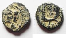 Ancient Coins - AS FOUND: NABATAEANM KINGDOM. ARETAS IV & SHAQUELAT AE 16