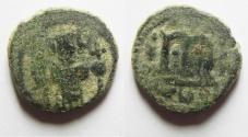 Ancient Coins - ISLAMIC. Ummayad caliphate. Arab-Byzantine series. AE fals. Al Wafa Lellah .