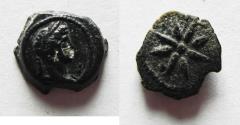 Ancient Coins - CHOICE: Egypt, Alexandria. Hadrian AE DICHALKON