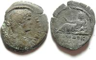 Ancient Coins - Hadrian Egypt Alexandria 117-138AD AE Hemidrachm , BEAUTIFULL COIN