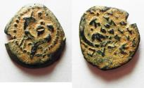 Ancient Coins - DOUBLE STRUCK : JUDAEA. HASMONEAN AE PRUTAH