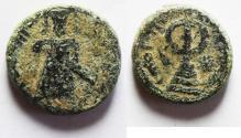 Ancient Coins - ISLAMIC, Umayyad Caliphate. temp. 'Abd al-Malik ibn Marwan. AH 65-86 / AD 685-705. Æ Fals. Standing Caliph type. Amman mint. Struck circa AH 73-78 (AD 693-697)