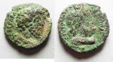 Ancient Coins - JUDAEA. Marcus Aurelius, Caesarea Maritima AE 25, 161 - 180 C.E.
