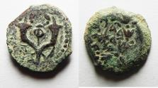 Ancient Coins - HASMONEAN. JUDAEAN AE PRUTAH