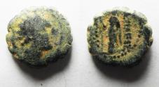 Ancient Coins - SELEUKID AE 13