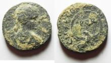 Ancient Coins - JUDAEA. CAESAREA MARITIMA.ELAGABALUS AE 23