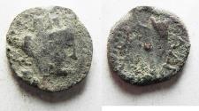 Ancient Coins - DECAPOLIS, Gadara. Autonomous issues. 1st century BC. Æ 18