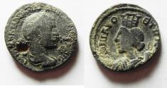 Ancient Coins - DECAPOLIS. BOSTRA. SEVERUS ALEXANDER AE 21
