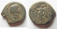 Ancient Coins - JUDAEA. CAESAREA. TRAJAN AE 22