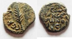 Ancient Coins - JUDAEA. PORCIUS FESTUS UNDER NERO PRUTAH