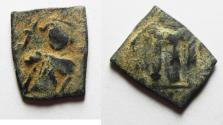 """World Coins - ARAB-BYZANTINE. WITH """"MOHAMMAD"""" LEFT TO KHALIFAH. AE FALS"""