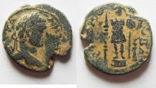 Ancient Coins - ARABIA. RABBATH-MOBA . GETA AE 28