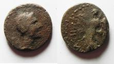 Ancient Coins - Decapolis, Nysa-Scythopolis, Gabinius, 57–5 BC, Æ18
