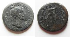 Ancient Coins - JUDAEA. GALILEE. TIBERIAS. HADRIAN AE 22