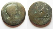Ancient Coins - EGYPT. ALEXANDRIA . HADRIAN AE DRACHM
