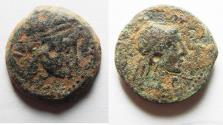 Ancient Coins - AS FOUND: PTOLEMAIC EMPIRE. CYRENE , PTOLEMY V AE 22 , WITH LIBYA ON REVERSE