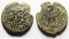 Ancient Coins - PTOLEMAIC KINGS of EGYPT. Ptolemy VIII Euergetes II (Physcon). 145-116 BC. Æ 28. KYRENE MINT