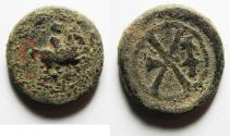 Ancient Coins - KYRENAICA, Kyrene. temp. Ophellas. Ptolemaic governor, first reign, circa 322-313 BC. Æ 21