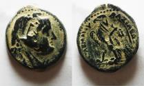 Ancient Coins - NABATAEAN KINGDOM. VERY EARLY ARETAS II/III AE 22. OVERSTRUCK ON PTOLEMY II COIN