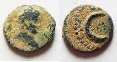 Ancient Coins - Mesopotamia. Carrhae under Elagabalus (AD 218-222). Æ 15mm, 2.59g.