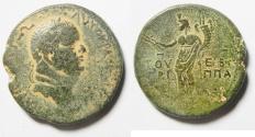 Ancient Coins - RARE DATE VARIENT: Judaea. Herodian dynasty. Herod Agrippa II with Vespasian (c. 50-100 CE). Caesarea Panaeas mint. AE 29mm, 16.05gm.