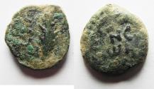 Ancient Coins - JUDAEA. PORCIUS FESTUS UNDER NERO AE PRUTAH. as found