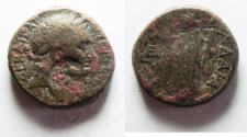 Ancient Coins - DECAPOLIS. GADARA. VESPASIAN AE 22