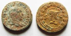 Ancient Coins - VERY RARE: ARABIA, Philippopolis. Philip I. AD 244-249. Æ Assarion