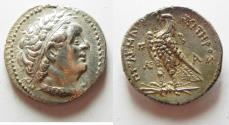 Ancient Coins - Egypt. Ptolemaic kings. Ptolemy III Euergetes (246-222 BC). AR tetradrachm (28mm, 13.99g). Ptolemais (Ake) mint. Struck in regnal year 2 (246/5 BC).