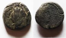 Ancient Coins - Nabataean Kingdom, Malichus II with Shaqilat, 40 - 70 A.D. SILVER DRACHM