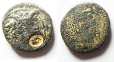 Ancient Coins - Countermarked with bust of Cleopatra VII , Queen of Egypt. ANTIOCH. 1ST CENTURY B.C. AE 24